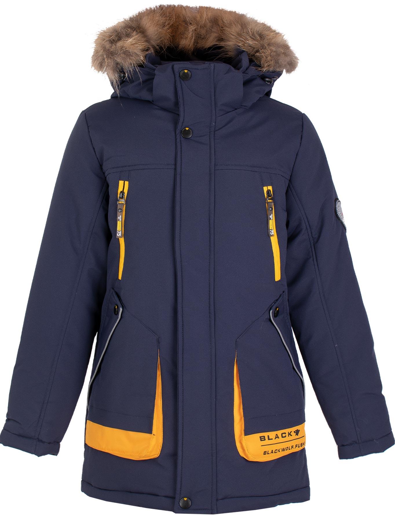 Куртка Ледяная буря