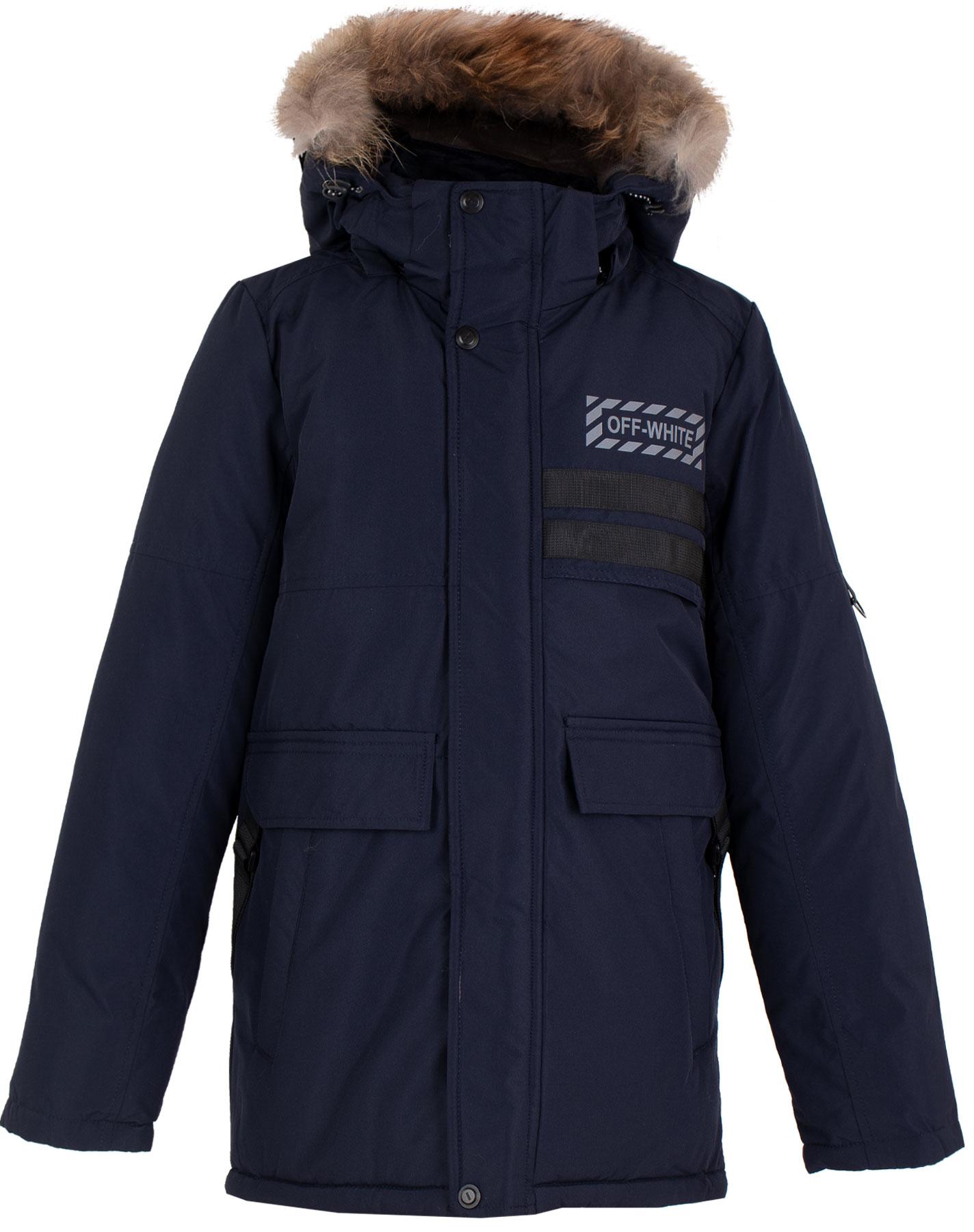 Куртка Зимний шторм