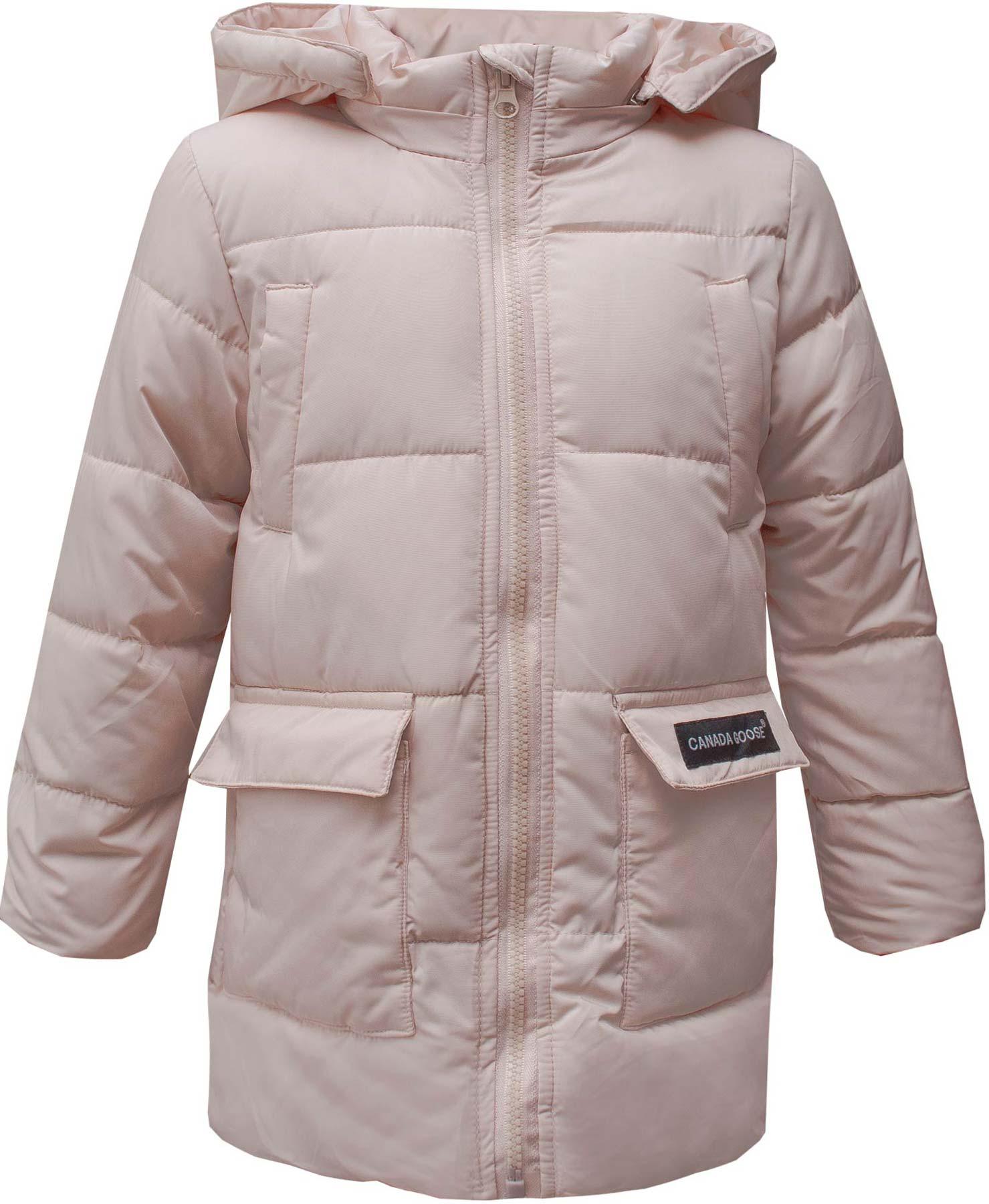 Куртка Мягкое обаяние