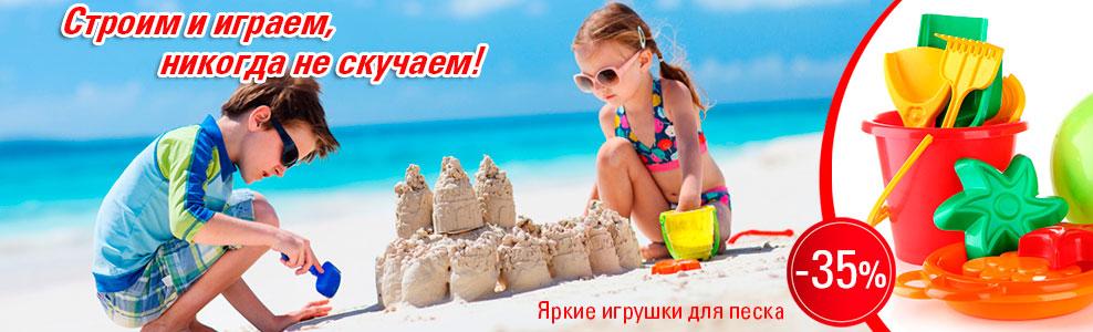 Sandman_988x300(1).jpg