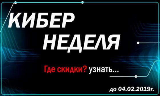 Интернет-магазин детской одежды в Новосибирске - купить одежду и ... 811d49f0e63